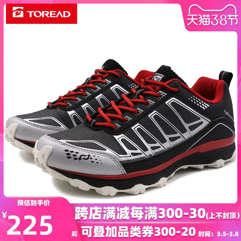 探路者男鞋2019秋冬季新款运动户外鞋徒步鞋耐磨跑步鞋越野跑鞋
