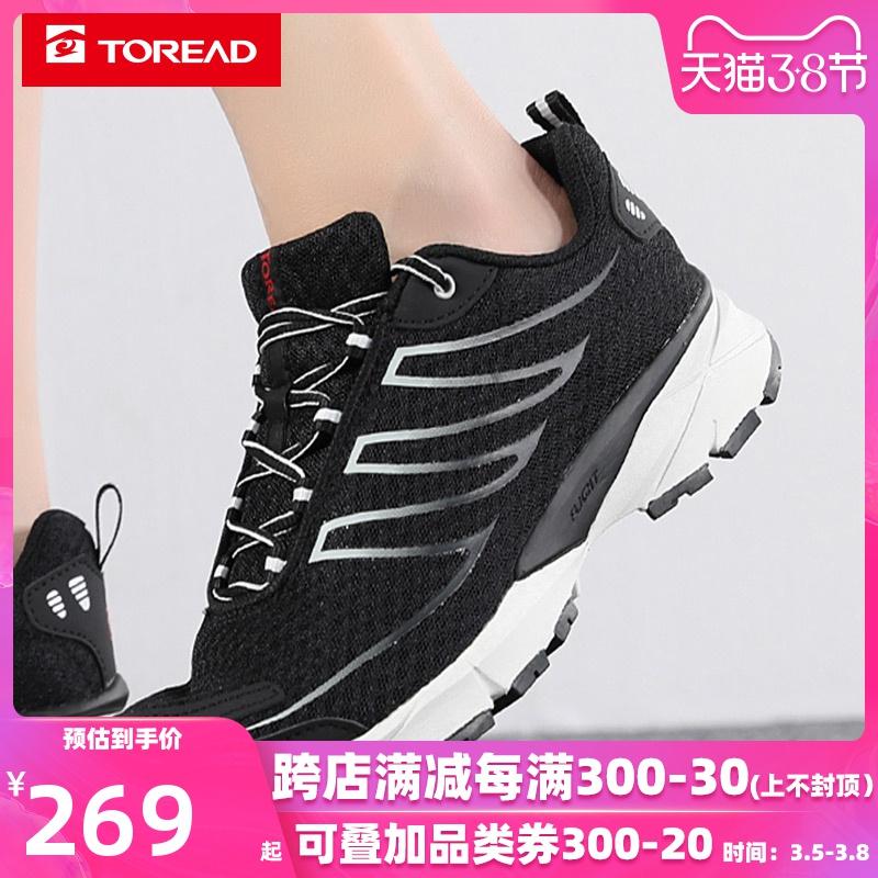 探路者女鞋2019秋季新款轻便户外鞋跑步鞋运动鞋防滑徒步鞋登山鞋