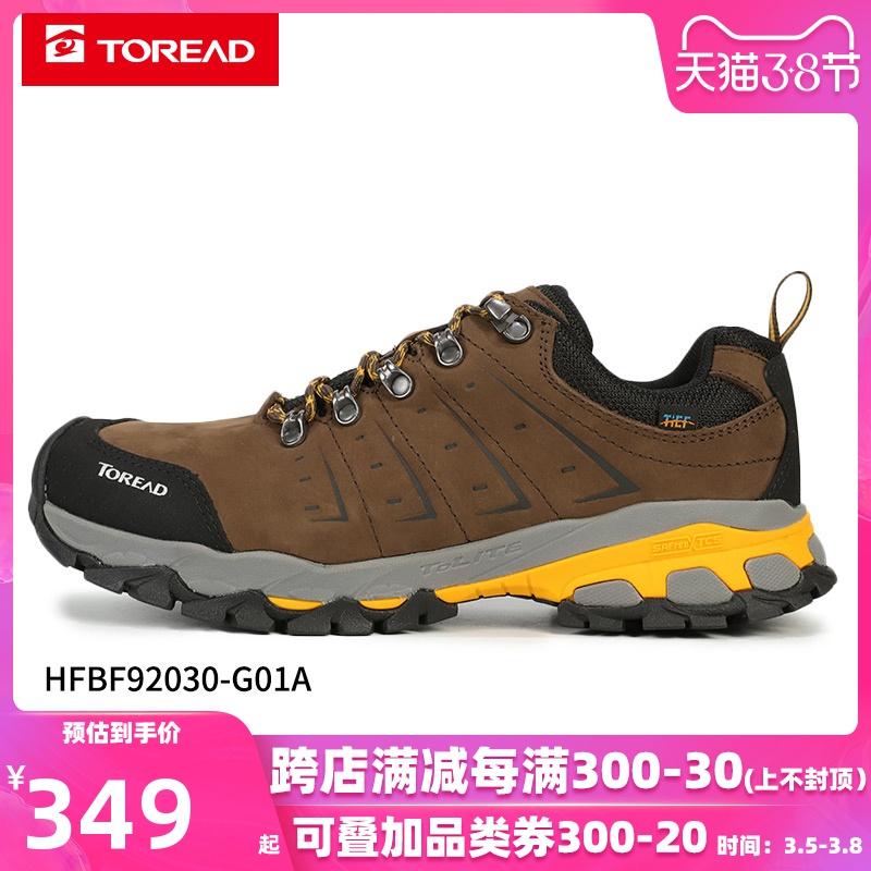 探路者登山鞋男鞋2019夏季新款户外运动防滑耐磨徒步鞋KFAG91310