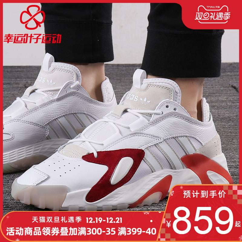 阿迪达斯三叶草男鞋2019秋冬季新款运动鞋复古老爹鞋休闲鞋EE5925