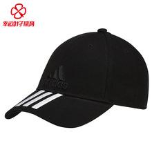 阿迪达斯帽子 女帽男帽防晒帽鸭舌帽休闲户外运动帽遮阳帽棒球帽