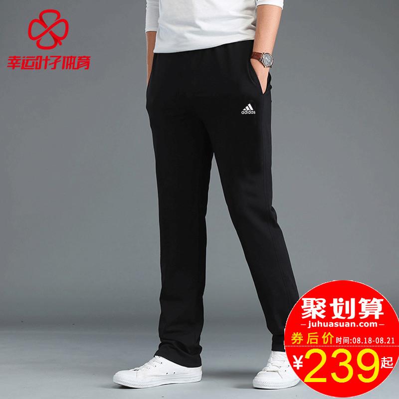 阿迪达斯长裤男 2018夏新款裤子新款运动裤卫裤宽松直筒裤BP8753