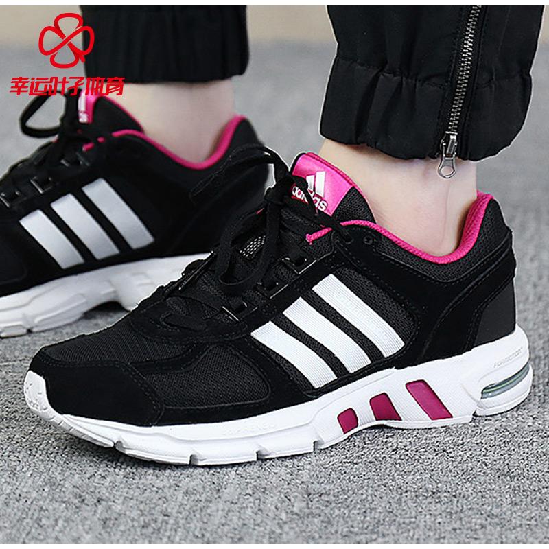Adidas阿迪达斯女鞋2018秋新款运动鞋低帮透气休闲鞋跑步鞋AC8560
