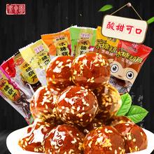 御食园冰糖葫芦500g老北京特产糖葫芦蜜饯零食小吃北京特产大礼包