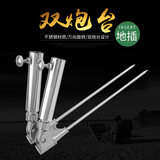 Fishing rod bracket inserted universal turret bracket rod stainless steel fishing bracket inserting frame 竿 fishing supplies