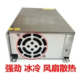 Fengyuan power supply AC220 to DC12V24V36V60V high power DC switching power supply S-1200W-48V