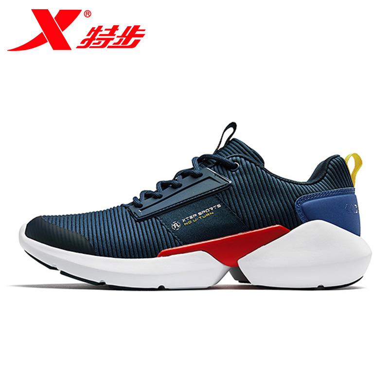 2019新款 x特步白色男鞋厚底板鞋轻便透气休闲运动鞋男旅游鞋网面