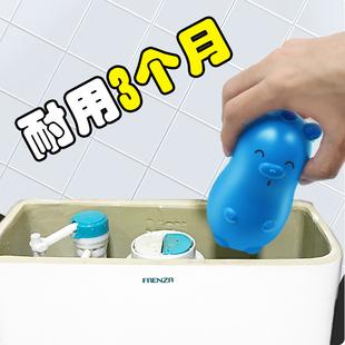 洁厕宝洁厕剂蓝泡泡洁厕灵马桶清洁剂卫生间厕所除臭去异味清香型