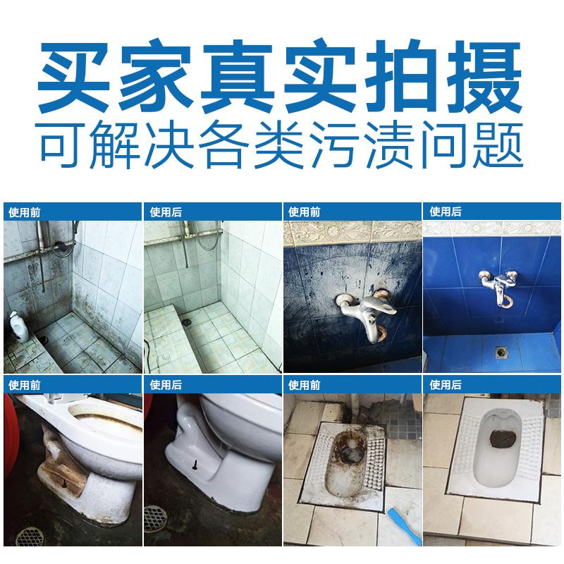 3瓶伟复瓷砖清洁剂浴室除垢厕所地板砖清洁强力去污剂非草酸家用