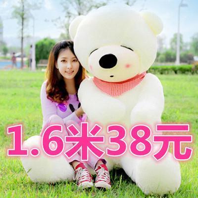 毛绒玩具公仔1.6米泰迪熊1.8瞌睡熊超大号抱熊女友生日情人节礼物