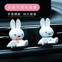 车载香水可爱兔空调出风口香水夹车内饰品摆件汽车装饰卡通香薰