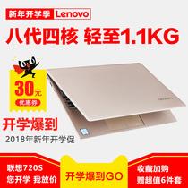 电脑包邮轻薄笔记本学生游戏本i5酷睿575GE5E15宏Acer