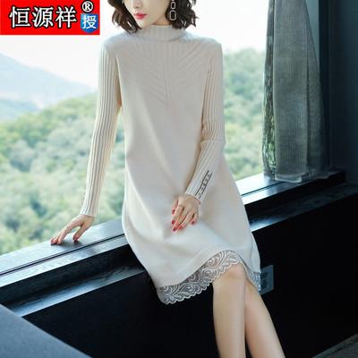 恒源祥秋冬宽松大码半高领毛衣女中长款羊毛针织连衣裙羊绒打底衫