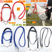 Water reins rope mouth armature horse snaffle full set of horse size small horse halter buy 10 get 1 free specials