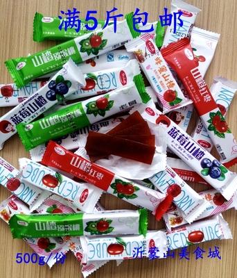 3斤包邮红山妹枸杞 蓝莓红枣山楂 果丹皮独立小包装开胃山楂500g