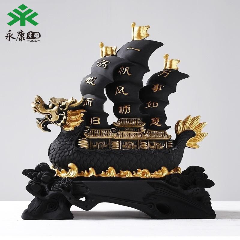 炭雕工艺品一帆风顺船摆件升职送礼商务创意家居礼品低碳健康礼品