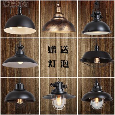 美式乡村复古工业风loft个性餐厅简约创意吧台咖啡厅铁艺锅盖吊灯
