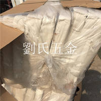 Composite silicate (magnesium) insulation material silicate insulation board foam asbestos insulation board oven dedicated