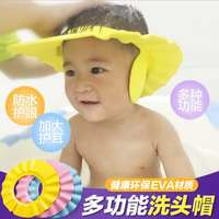 Baby shampoo cap waterproof ear protector child shower cap adjustable baby shampoo cap children shower cap