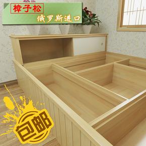榻榻米定制整体地台箱体床 实木樟子松储物床日式和室组合床 衣柜