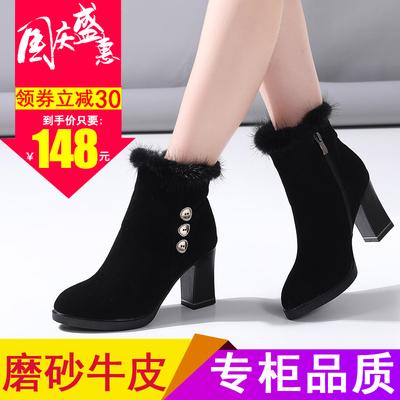 2018冬季新款真皮韩版高跟粗跟兔毛短靴黑色小码防水台女靴3334码