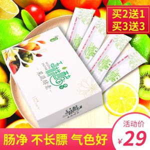 广元堂酵素果冻正品 dc酵素果冻条代餐SOSO复合水果果蔬孝酵素粉