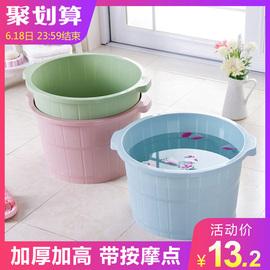 优思居按摩洗脚盆塑料家用泡脚盆女冬季加厚加高洗脚足浴桶泡脚桶图片