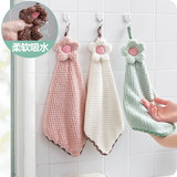 Yousiju Sun flower hanging hand towel Cute cartoon children's hand towel strong absorbent dish towel