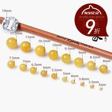 流光家312mm新蜜蜡圆珠散珠108佛珠琥珀原矿打磨可出证书