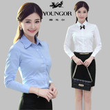 Youngor blouse long-sleeved professional wear slim cotton overalls Slim OL dress tool white shirt new products