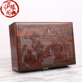 Big red acid branch red wood carved tea box jade seal box solid wood pickaxe jewelry storage box wooden wooden box