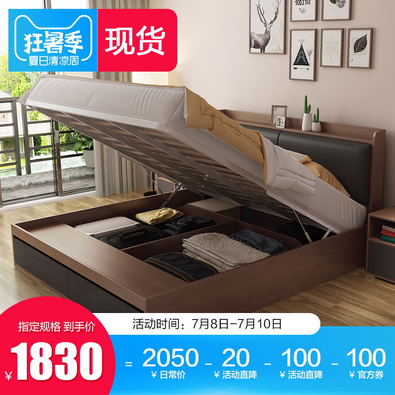 现代简约气压高箱床 北欧风格卧室1.5米储物床 1.8米主卧双人床