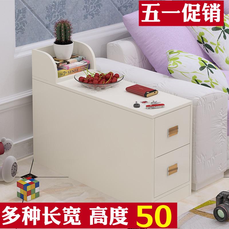 沙发边柜储物柜客厅现代简约