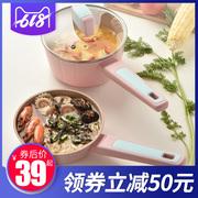 宝宝辅食锅婴儿奶锅煮粥煎蛋锅家用多功能儿童麦饭石不粘锅小奶锅