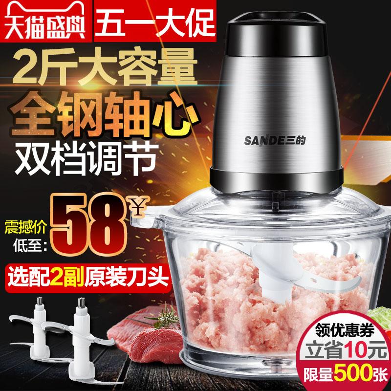 家用料理机绞肉机