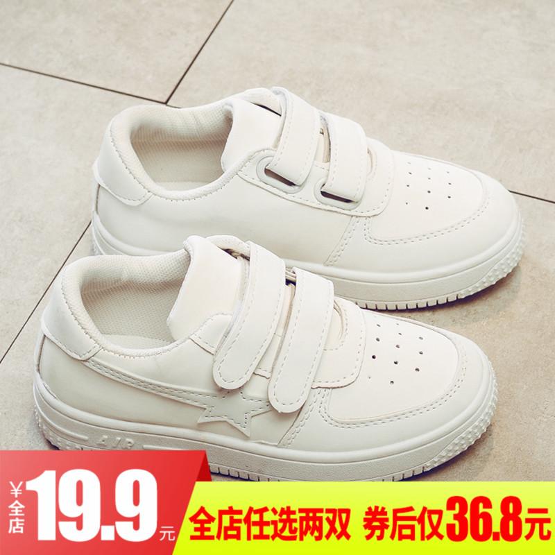 秋冬休闲童鞋