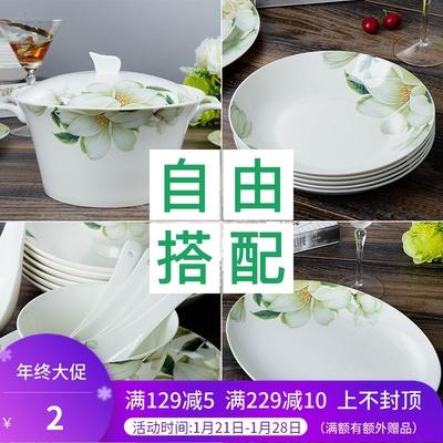 【39元包邮】骨瓷餐具碗碟套装自由搭配鱼盘陶瓷碗高脚家用吃饭碗