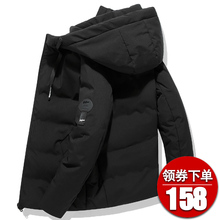 New Men's Winter Down Garment 2018 Short Men's Short Garment Thickened Young Men's Hat, Body-Fitting and Warm White Duck Down Coat