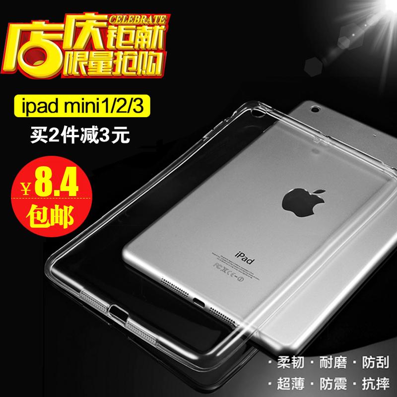 天天特价ipad mini2保护套ipadmini1/2/3/4迷你TPU硅胶套超薄透明