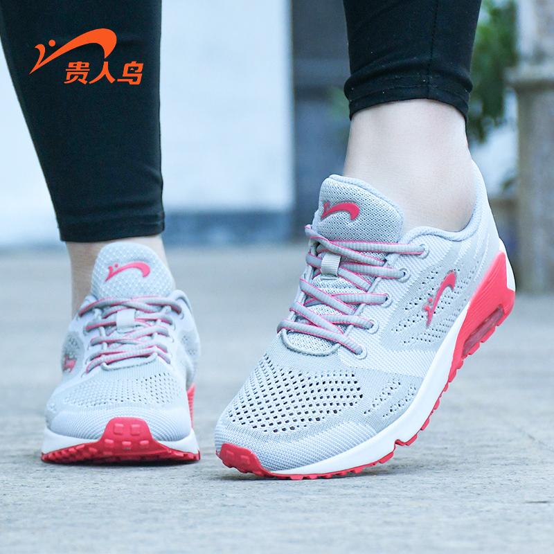 贵人鸟运动鞋女夏季透气网面一体编织鞋子女士旅游休闲气垫跑步鞋
