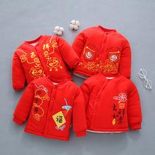 婴儿新年服婴幼儿童棉内胆加厚小棉袄上衣宝宝大红色内穿夹棉外套图片