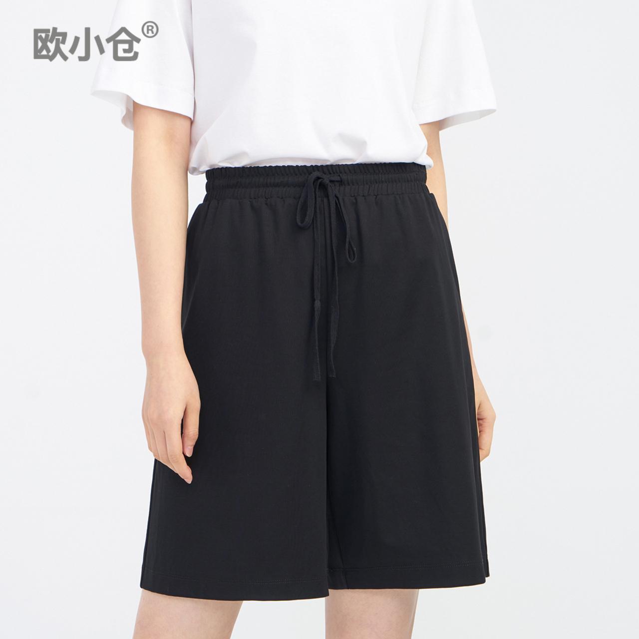 OXC 欧小仓针织五分运动短裤女夏季薄款黑色阔腿跑步直筒休闲中裤