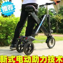 折叠电动自行车锂电代步小型电瓶代驾成人男女三轮便携超轻滑板车