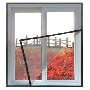 窗戶防蚊子紗窗紗網磁性沙窗門簾自粘式魔術貼自裝窗簾家用可拆卸