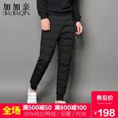 大码 黑色保暖鸭绒男士 男外穿青年哈伦棉裤 羽绒裤 子加厚修身图片