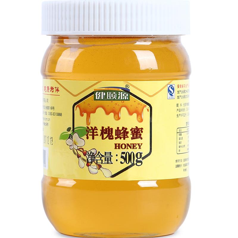 健颐源蜂蜜纯正农家自产野生蜜天然土取蜂巢蜜0添加洋槐花蜜500g