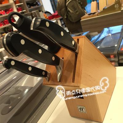 德国直邮!德国原装双立人刀具Pro德产高端系5件套刀. 专柜代购票
