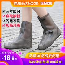 雨鞋套韩国可爱透明雨鞋男女防水雪雨天防滑加厚底耐磨大人