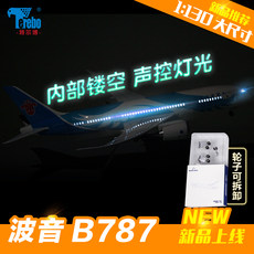1: 130 Boeing B787 aircraft model China Southern Airlines passenger aircraft Xiamen Airlines Air China finished civil aircraft collection ornaments