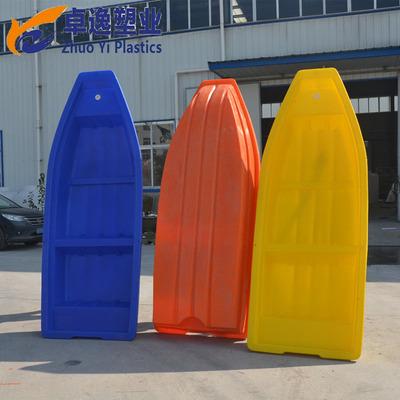 塑料船PE牛筋渔船 捕鱼小船3米长钓鱼船水产养殖用船无挂网无保养